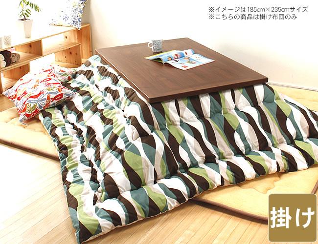 奈良で作るふっかふかこたつ布団_01
