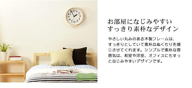 掛け時計_レムノス_rikiclock_03
