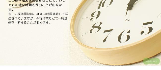 掛け時計_レムノス_rikiclock_05