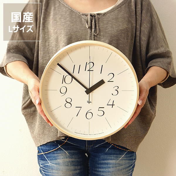 インテリア・雑貨 掛け時計