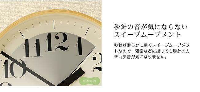掛け時計_レムノス_rikiclock_07