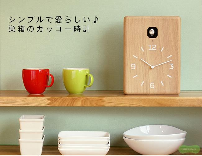 掛け時計_レムノス_cucu_01