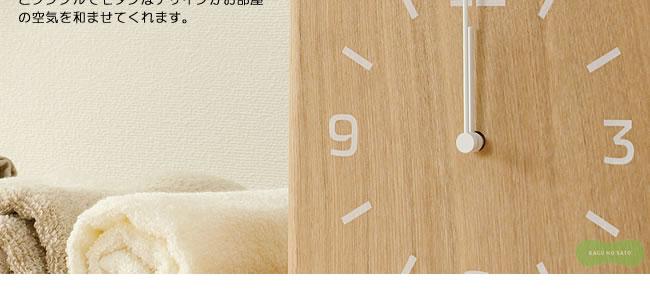 掛け時計_レムノス_cucu_03