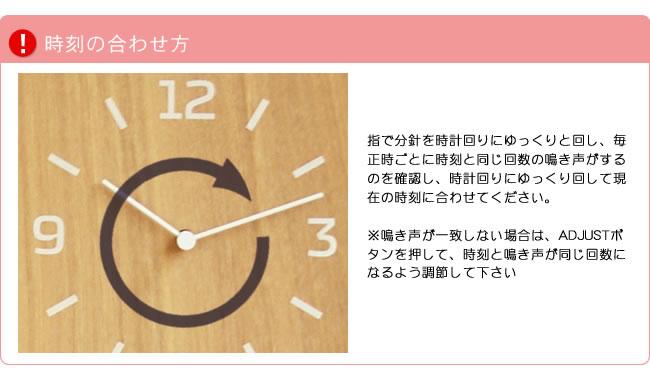 掛け時計_レムノス_cucu_09