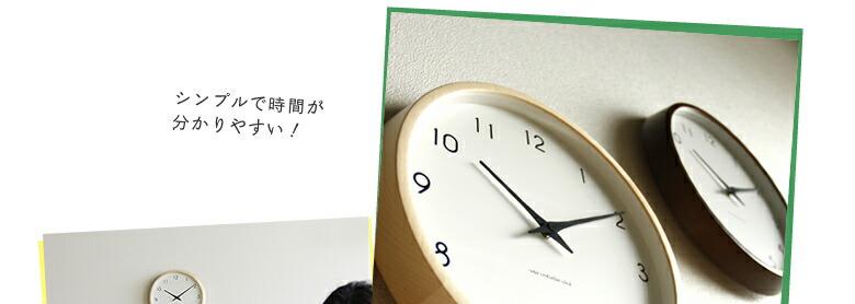 レムノス_掛け時計・置き時計_Campagne(カンパーニュ)_04