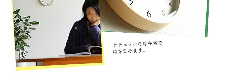 レムノス_掛け時計・置き時計_Campagne(カンパーニュ)_05