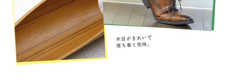 +d(プラスディー)_Kotori靴べら_05