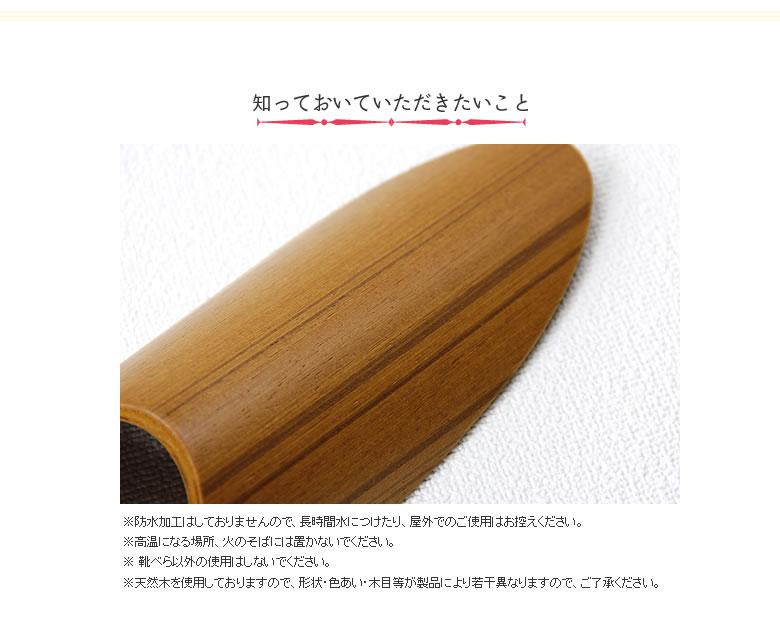+d(プラスディー)_Kotori靴べら_11