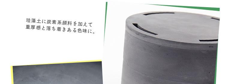 soil(ソイル)_蚊取り線香入れ04