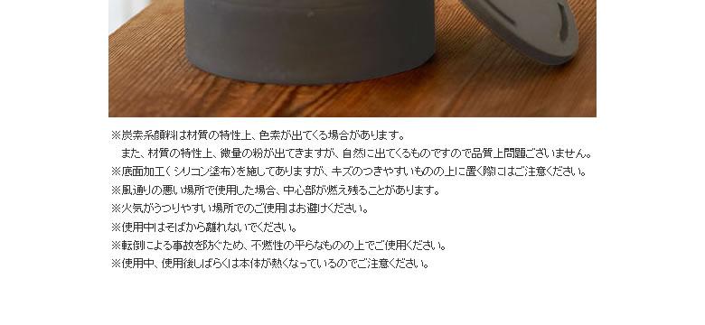 soil(ソイル)_蚊取り線香入れ10