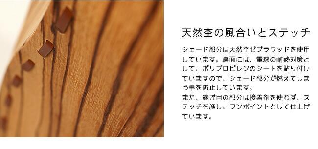 ペンダントライト_自然の木目を透した灯りの美しさ。時の灯りシリーズTWISTY ツイスティ(ゼブラウッド柾)-04