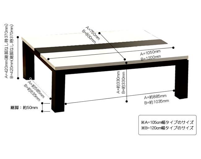 家具調こたつ_14