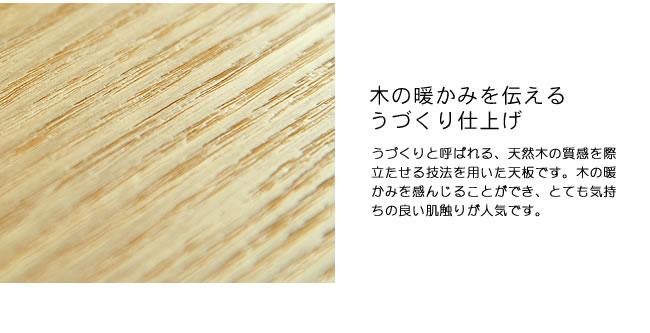 ちゃぶ台_タモ材木製ちゃぶ台_120丸_08