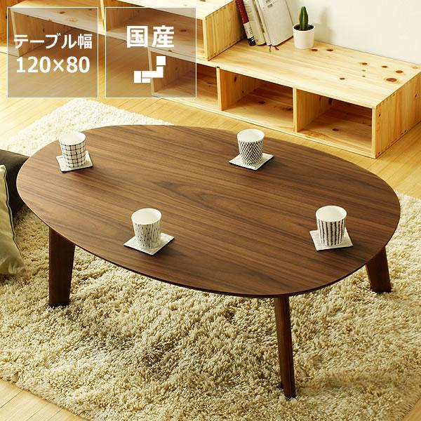こたつ こたつテーブル