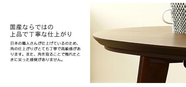 家具調こたつ_08