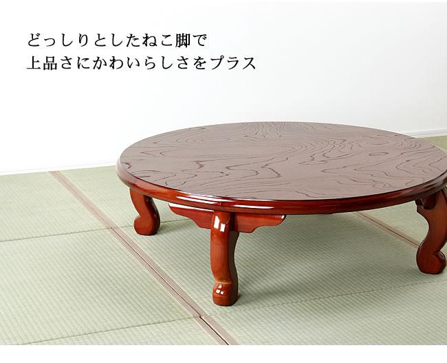 ちゃぶ台_ケヤキ材の木製ちゃぶ台_105丸_02