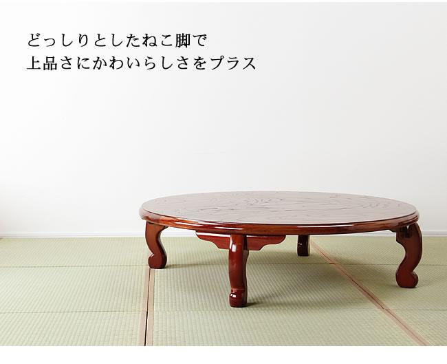 ちゃぶ台_ケヤキ材の木製ちゃぶ台_120丸_02
