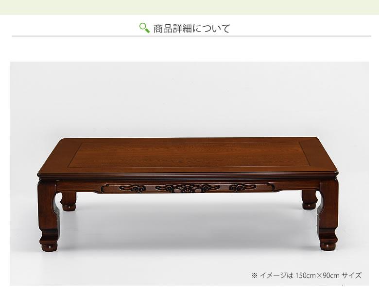 家具調こたつ_03