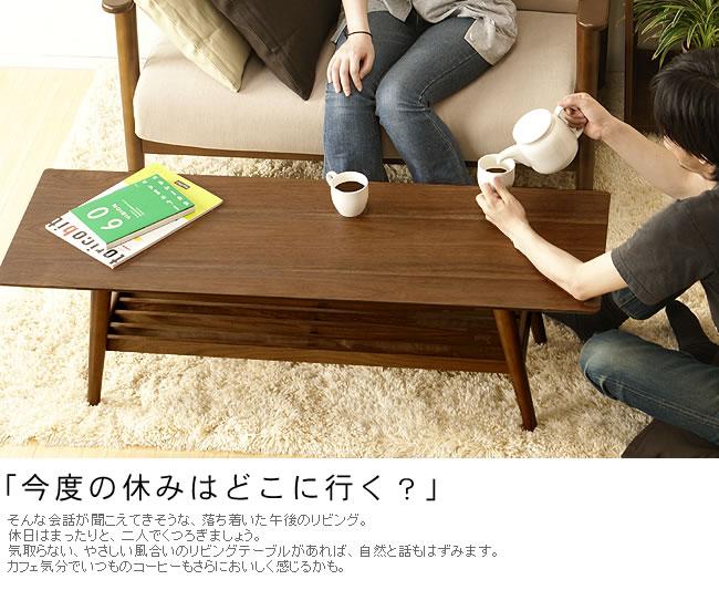センターテーブル_コンパクトリビングテーブルemo-01