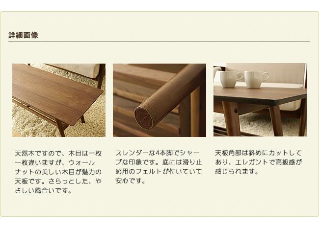 センターテーブル_コンパクトリビングテーブルemo-04