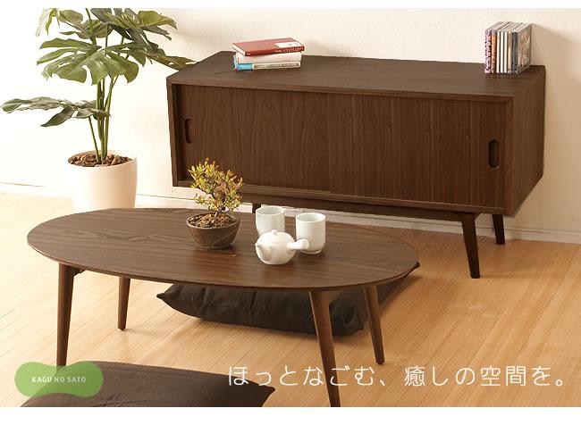 センターテーブル_オーバルローテーブル(折りたたみ式)emo-05