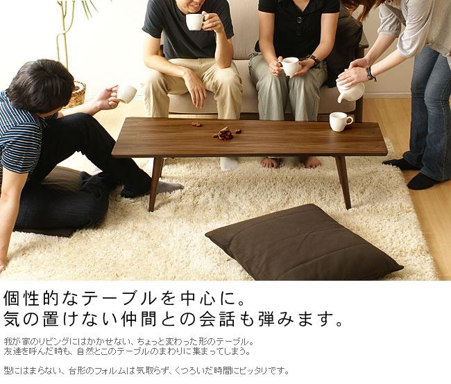 センターテーブル_スクエアローテーブル(折りたたみ式)emo-01