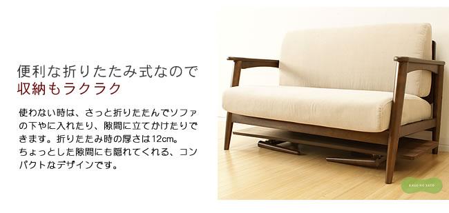 センターテーブル_スクエアローテーブル(折りたたみ式)emo-03