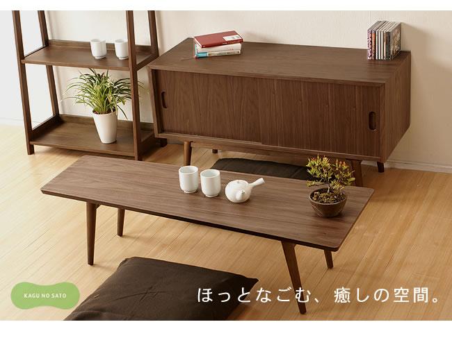 センターテーブル_スクエアローテーブル(折りたたみ式)emo-05
