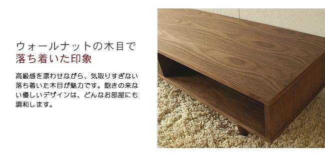 テレビ台・テレビボード_TVボード120(ロータイプテレビ台)emo-03