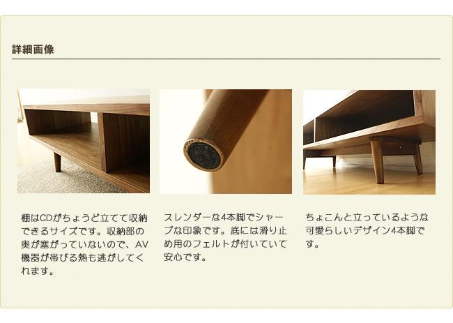 テレビ台・テレビボード_TVボード120(ロータイプテレビ台)emo-04