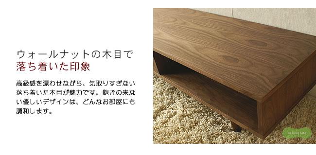 テレビ台・テレビボード_TVボード150(ロータイプテレビ台)emo-03