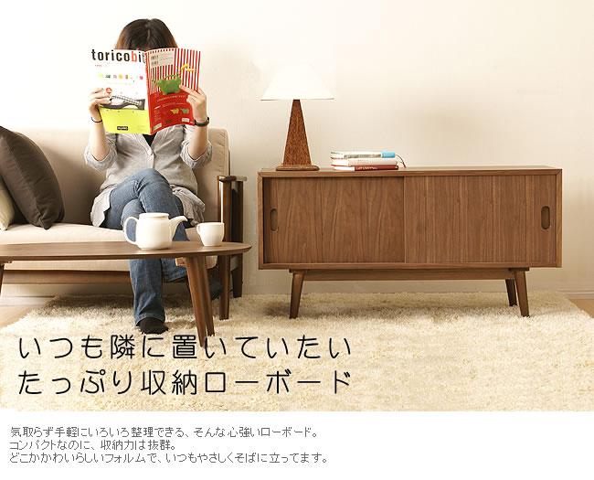 リビングボード_ローボードemo-01