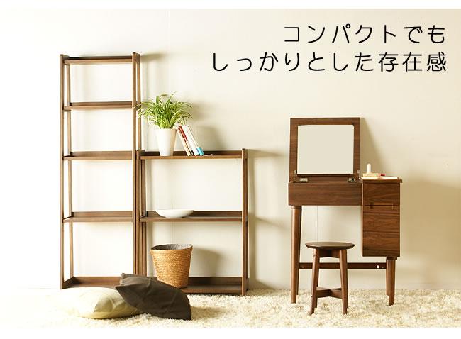 ドレッサー・鏡台_コンパクトドレッサー・スツール付きemo-05