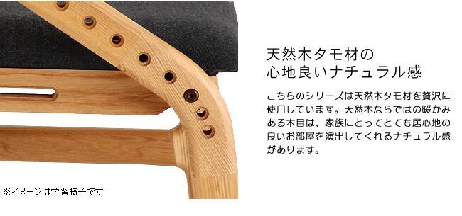 ダイニングチェア・ベンチ_木製ダイニングチェアー-05