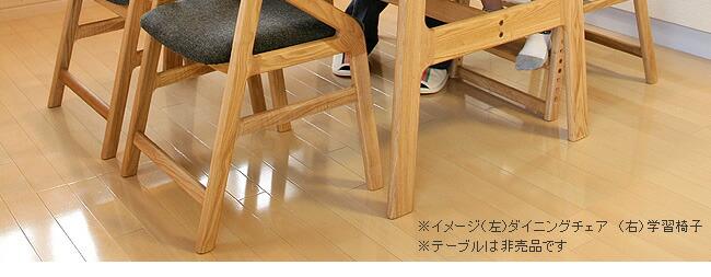 ダイニングチェア・ベンチ_木製ダイニングチェアー-07