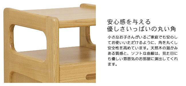 デスクワゴン_丸みがある木製ワゴン_04