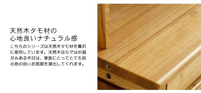 シェルフ_シンプルですっきりとした木製シェルフ・書棚・本棚_04