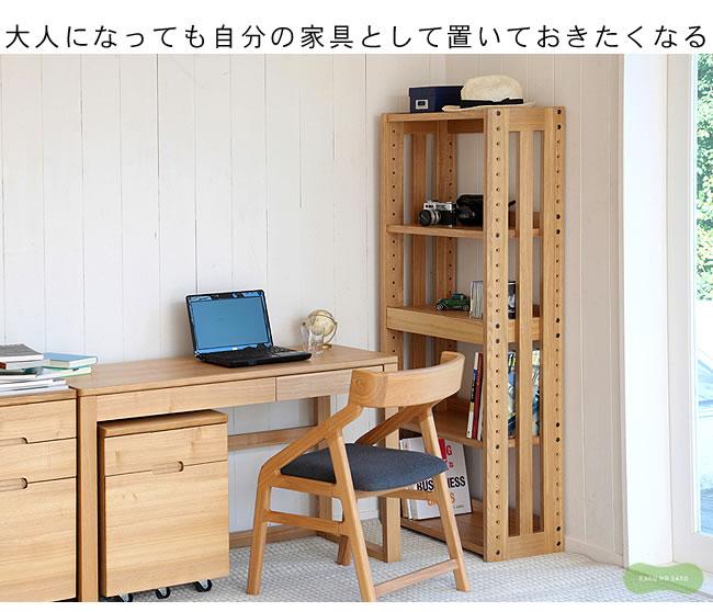 シェルフ_シンプルですっきりとした木製シェルフ・書棚・本棚_06
