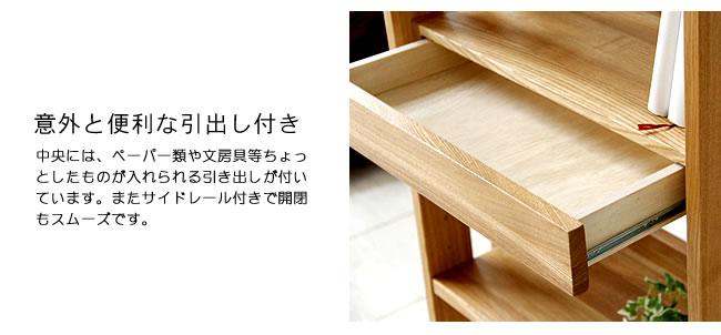シェルフ_シンプルですっきりとした木製シェルフ・書棚・本棚_08
