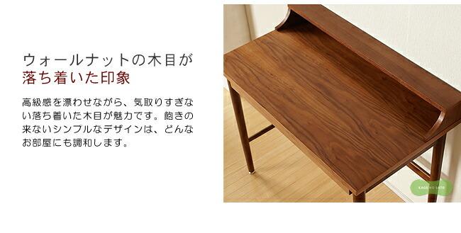 デスク・書斎机_ライティングデスク-03