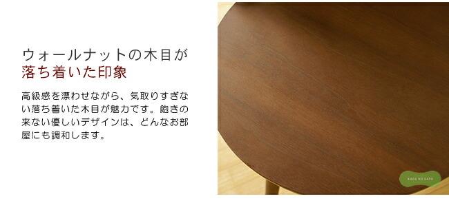 サイドテーブルemo-03