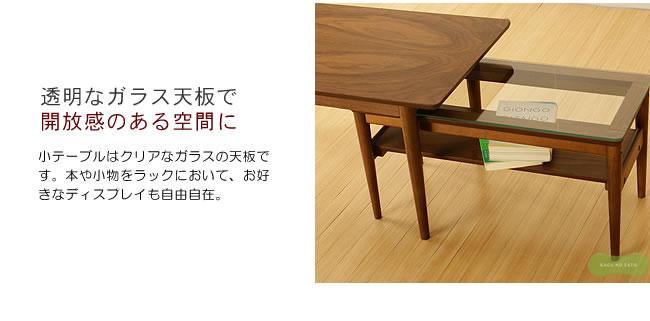 センターテーブル_木製ネストテーブル-07
