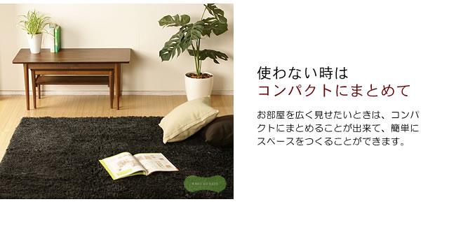 センターテーブル_木製ネストテーブル-10
