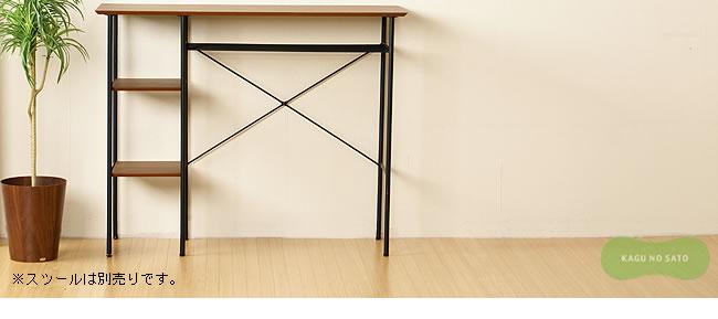 パソコンデスク_立っても座っても気軽に使えるカウンターテーブル-06