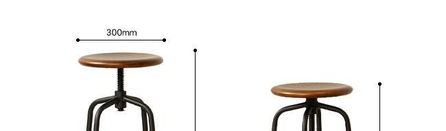 チェアー・スツール_洗練されたレトロなデザイン-10