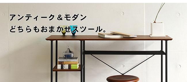 チェアー・スツール_洗練されたレトロなデザイン-13