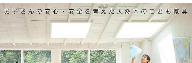 チェスト_明るくカワイイ♪エコ塗装のたっぷり収納できるチェスト-08
