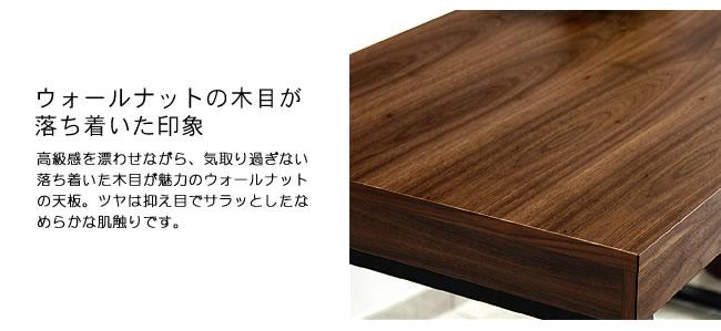 深みのある色合いのウォールナット木製デスク_04
