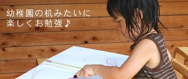 学習いす_PICCOLA-chair(ピッコラチェア)_02