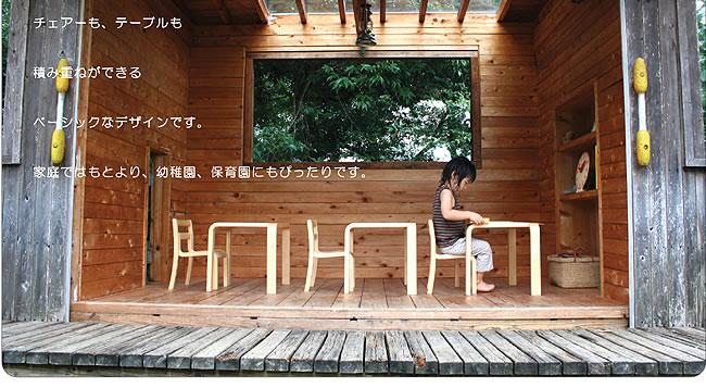 学習いす_PICCOLA-chair(ピッコラチェア)_11